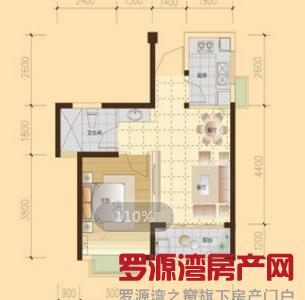 急售 精装单身公寓 投资自住首选 拎包入住 家具家电全留
