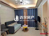 罗源滨海精装单身公寓仅售30万租金低月供共奔小康路