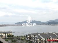 滨海167平方毛坯海景大四房带车位仅售85万