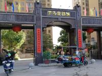 出售罗马景福城3室2厅2卫103平米77万住宅