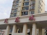 出售凤凰城中层精装房,装修独特,黄金地段137平方仅售95万
