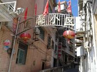 凤蝶广场旁 楼梯低层 稀缺房源 可预约看房