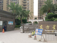 出售东方星城毛坯房朝南121平方78万,小区地理位置优越,交通便捷,生活便利。