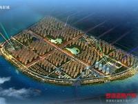 滨海新房源 舒适单身公寓 仅售26万