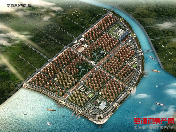 出售滨海新城6区高层毛坯房