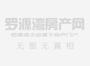 出售罗源湾滨海新城3室1厅2卫107平米55万住宅