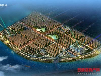 购物中心旁 临近福州三中 滨海中等装修 可随时看房