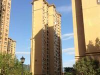滨海新城6区 罗富苑 学区房 小免接送 首付11万 房东亏本出售