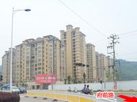 稀缺房 盛世名城5室2厅2卫 低价出售 使用面积约200平仅售85万