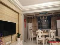 出售东方星城B区3室2厅2卫102平米89万住宅