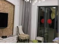 出售筑家双星4室2厅2卫170平米145万住宅