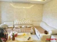 出售东方星城3室2厅2卫107平米95万住宅