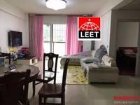 出售润福花园3室2厅3卫117平米住宅