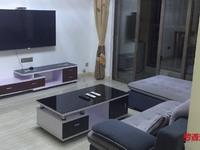 出售罗源湾滨海新城3室2厅2卫精装55万住宅