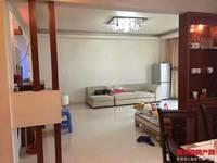 出售龙瀚闽星佳园3室122平米中装70万住宅