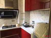 精装单身公寓 适合过渡 养老 年轻人首次购房