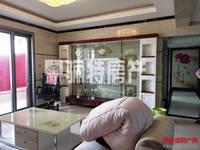出售瑞都公寓4室2厅2卫155平米160万住宅