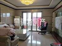 5区罗祥苑126平米豪华装98万出售