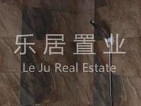 首付只要9万急售滨海新城单身公寓 出门就是市场 生活便利