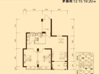 出售罗源湾滨海新城3室2厅1卫90平米43万住宅