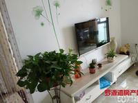 罗源滨海 永辉超市旁 单身公寓 高层精装带家具仅售36万