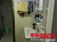 滨海新城 购物中心附近 单身公寓精装家具齐全月租1200