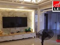 出售东方星城3室2厅2卫110平米95万住宅