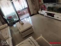 出售正祥特区 美居3室2厅2卫116平米75万住宅