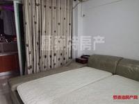 出售瑞都公寓1室1厅1卫47平米45万住宅