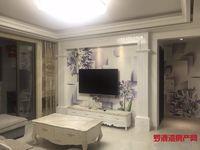 126平米仅售75万清爽雅致 温馨惬意来形容这套房子 地理位置无可挑剔