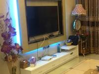 出售东方星城B区3室2厅2卫104平米95万住宅