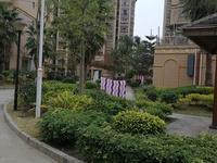 出售盛世名城,毛坯,高层,86平,53万实收,联系我家房产15060654112