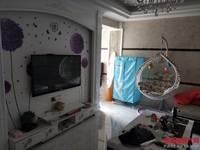 出售罗马景福城3室2厅2卫92平米76万住宅