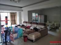 出售正祥特区 美居4室2厅2卫142平米96万住宅