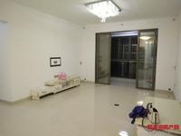 出售罗祥苑 5区 3室2厅2卫126.34平米66万住宅