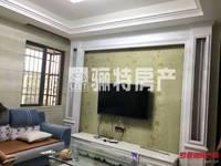出售罗马景福城3室2厅2卫90平米75万住宅
