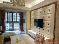 出售罗源湾滨海新城3室1厅1卫90平精装修57万住宅