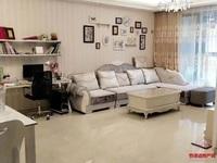 滨海新城精装三房,拎包入住,学区房、看图说话、