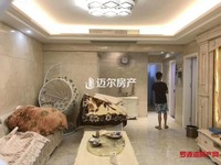 出售罗源湾滨海新城3室2厅2卫128平米68万住宅