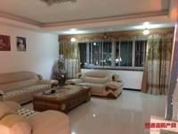 出售青禾家园4室2厅2卫164平米87万住宅