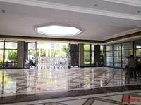 出售筑家双星4室2厅2卫136平米128万住宅