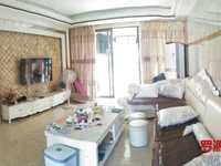 出售罗祥苑 5区 3室2厅2卫128平米78万住宅