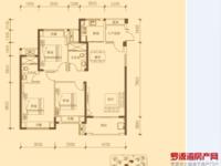 滨海新城低于市场价的大三房 南北通透采光好 黄金地段的花园式小区