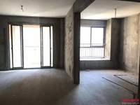 出售滨海新城6区单身公寓