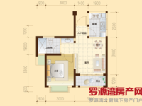 出售滨海新城12区单身公寓