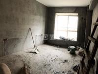 滨海新城 初装修 房东工作调动 故此出售