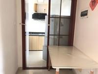 滨海新城单身公寓精装改两房,仅售33万,没看错就是33万