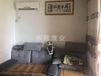 罗源滨海新城65平 装修两房 拎包入住 仅售33万