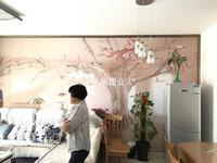 罗源滨海 精装大2房 抢手户型 仅57万,房东诚意出售,
