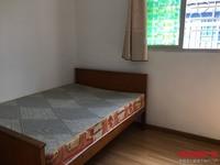出售府前街2室1厅1卫80平米40万住宅